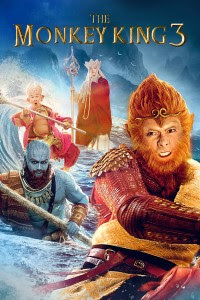 Download The Monkey King 3