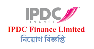 IPDC Finance Limited Junior Relationship Manager/ Assistant Relationship Manager Job Circular - 2021