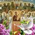 ΚΥΡΙΕ ΗΜΩΝ ΙΗΣΟΥ ΧΡΙΣΤΕ ΕΛΕΗΣΟΝ ΗΜΑΣ!!!Κυριακή της Ορθοδοξίας 25/2/2018!!!ΧΡΟΝΙΑ ΠΟΛΛΑ ΚΙ ΕΥΛΟΓΗΜΕΝΑ!!!