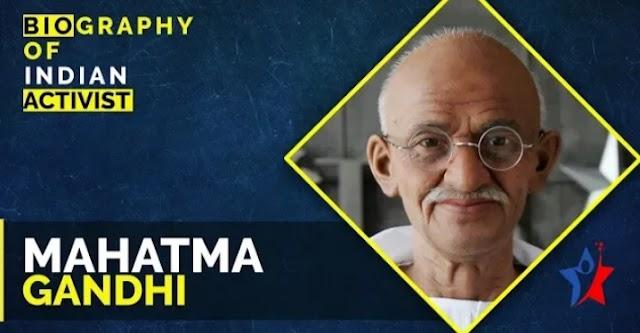 Mahatma Gandhi Biography In Hindi - महात्मा गांधी की जीवनी हिंदी में