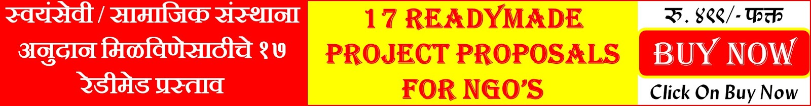 17 Ready made project proposals for ngo