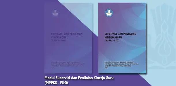 Modul Supervisi dan Penilaian Kinerja Guru (MPPKS - PKG)