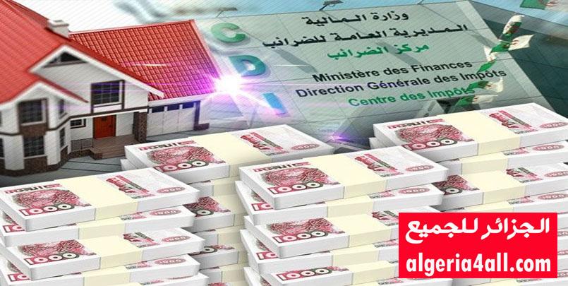 اقتطاع الضريبة من الأثرياء في الجزائر,هكذا سيتم اقتطاع الضريبة من الأثرياء في الجزائر.مقترح برفع عتبتها من 5 إلى 10 ملايير وإعفاء المنازل والعقارات المستأجرة,اعفاء الجواهر والأحجار والمعادن الثمينة المستعملة من الضريبة