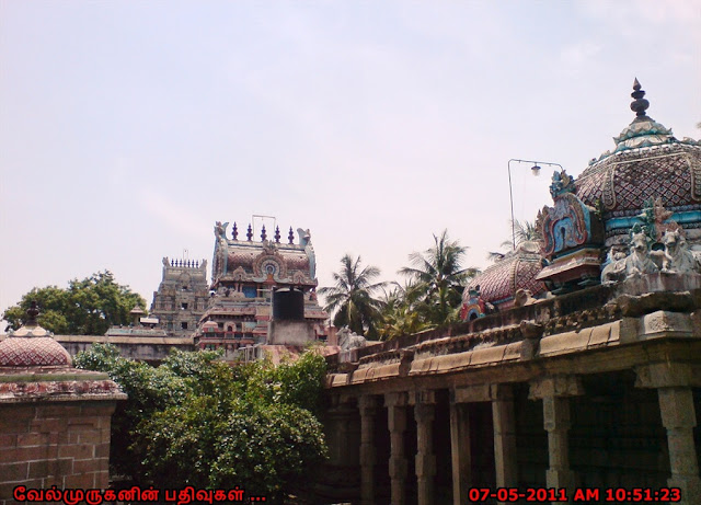 Thiru Nedunkalam Temple