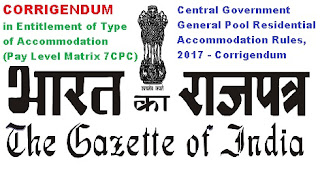 general-pool-accommodation-gazette-notification