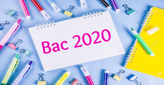 تفاصيل اجتياز البكالوريا بداية من سنة 2020