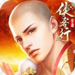 Tải game Hiệp Khách Hành Việt Hóa Free Tool GM + 9999999999 KNB + Cả đống quà ngon | App tải game Trung Quốc 侠客行