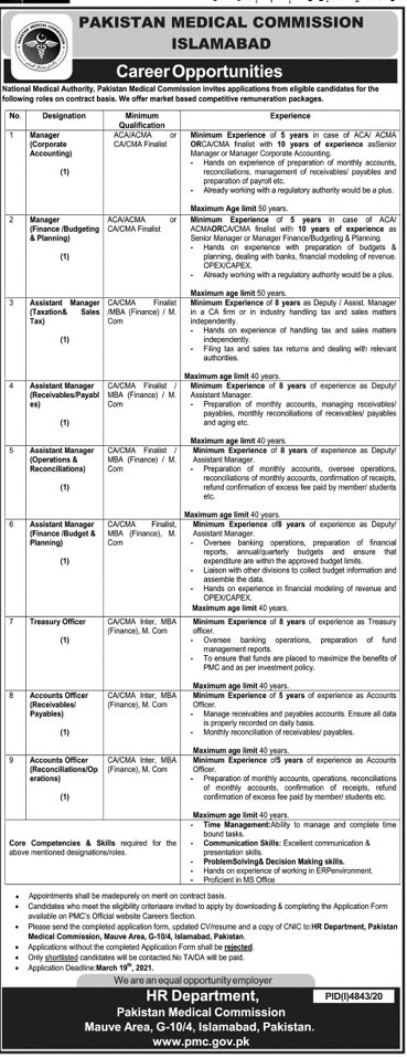 PMC Jobs 2021 - Pakistan Medical Commission Jobs 2021 - Accounts Officer Jobs 2021 - Assistant Manager Jobs 2021 - Manager Jobs 2021