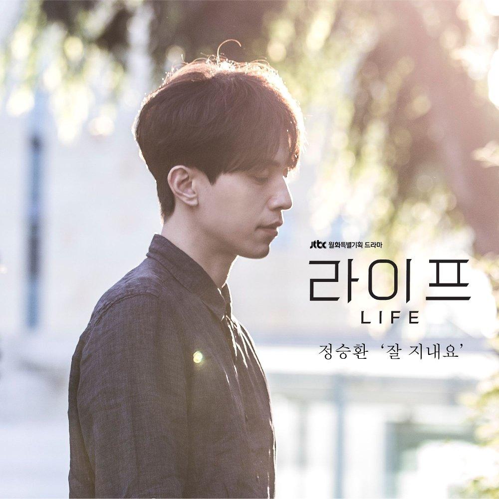 Jung Seung Hwan – LIFE OST Part.6