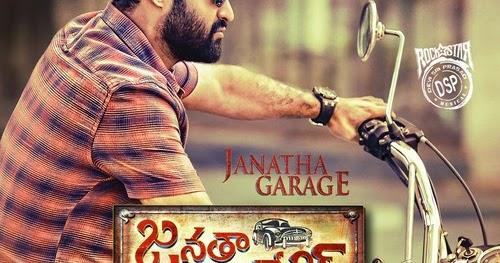 Janatha Garage (2016) Karaoke Songs (Sing Along The Music
