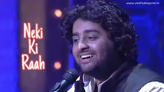 Neki Ki Raah Lyrics - Song By Arjit Singh