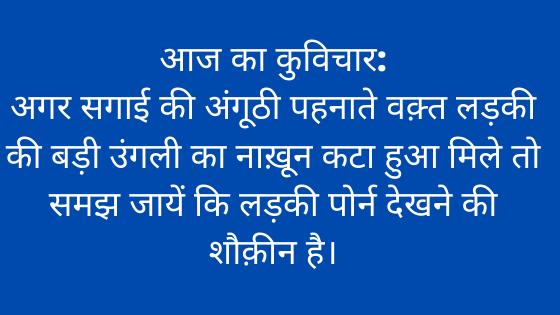 non veg jokes hindi text