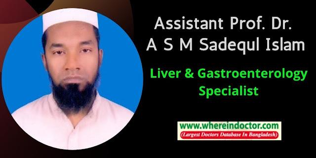 Profile of Assistant Prof. Dr. A S M Sadequl Islam