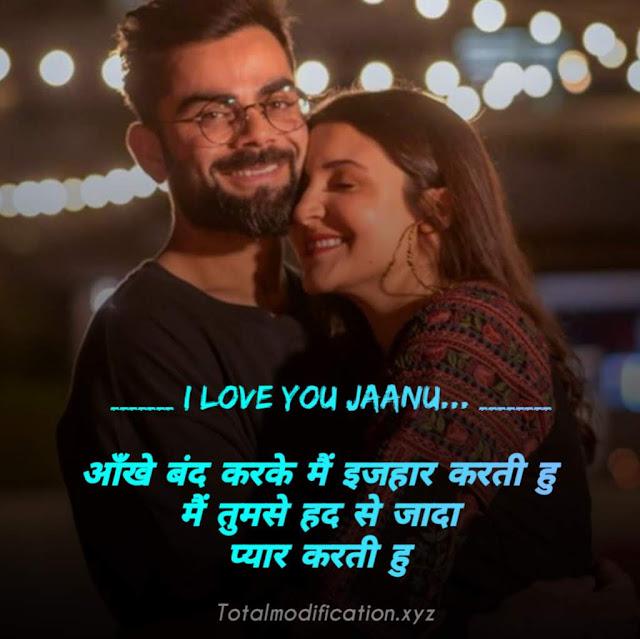 27+ Romantic pyar bhari shayari for husband in hindi | Husband wife shayari status