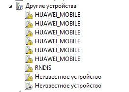 www Decker su: Huawei E8372 (МТС 8211F)  Доступ к консоли