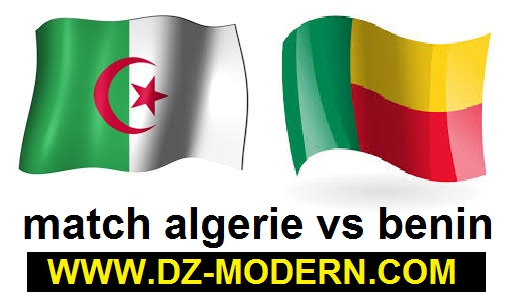مباراة الجزائر البنين اليوم ALGERIE VS BENIN