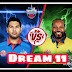 TORONTO NATIONALS VS VANCOUVER KNIGHTS T20 DREAM 11