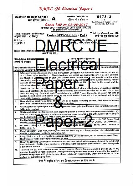 dmrc-je-ee-solved-paper