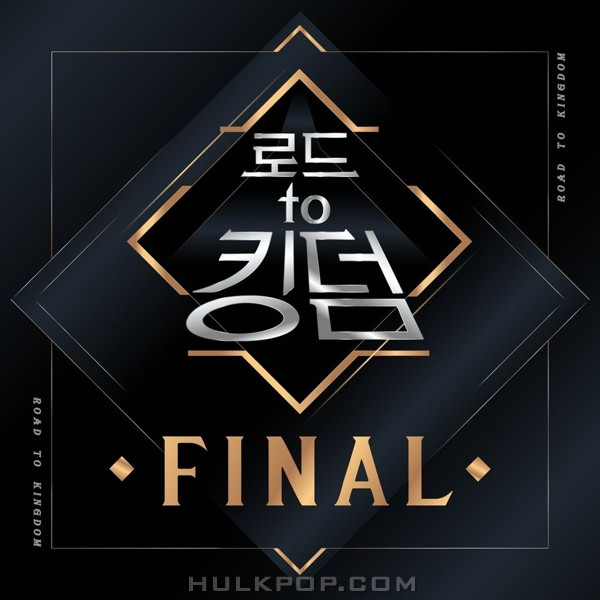 Various Artists – Road to Kingdom FINAL