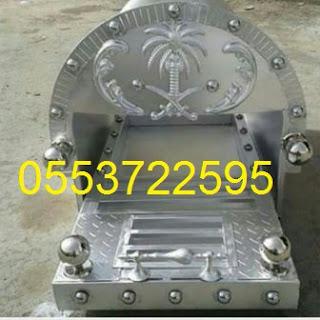 مشبات D86dfbea-648d-4c11-8a6b-d47e29492c1d