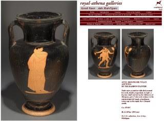 Έλληνας ερευνητής κατόρθωσε να επιστραφεί κλεμμένο αρχαίο στην Ιταλία