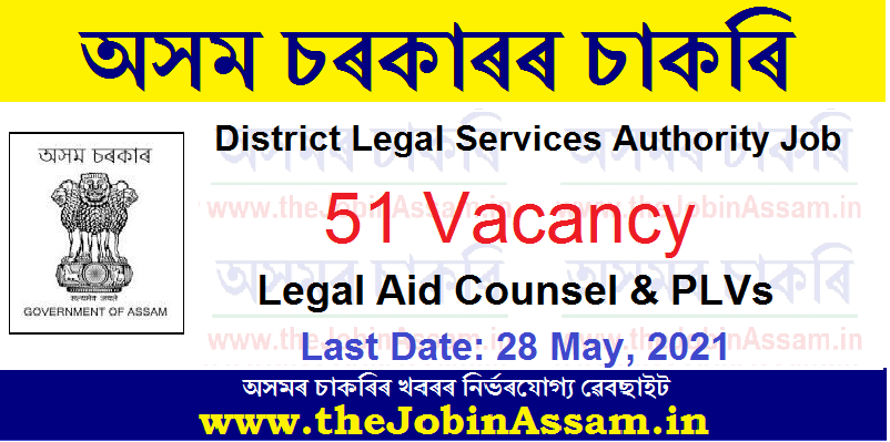 DLSA Dhubri Recruitment 2021: 51 Legal Aid Counsel & PLVs Vacancy