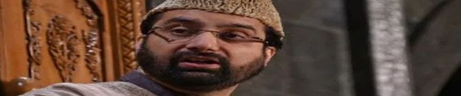 Hurriyat Conference On Geelani's Death: 'End of An Era, Big Void in Political Corridors of J&K'