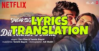 Dil Nahin Todna Lyrics in English   With Translation   – Sardar Ka Grandson