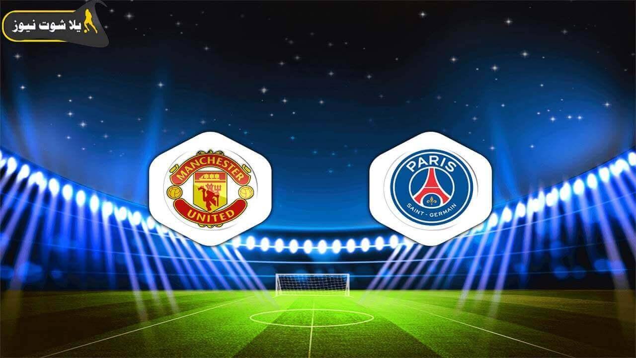 ملخص مباراة باريس سان جيرمان 1-2 مانشستر يونايتد بتاريخ 2020-10-20 دوري أبطال أوروبا