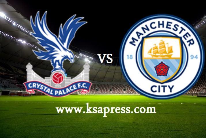 موعد مباراة مانشستر سيتي وكريستال بالاس اليوم بتاريخ 01-05-2021 في الدوري الانجليزي