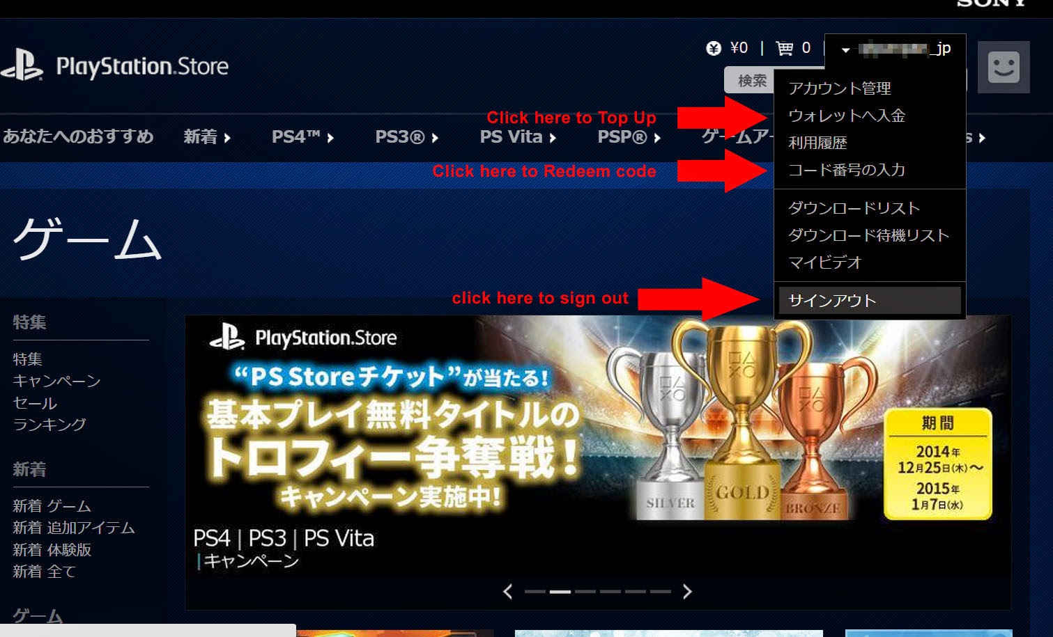 Psn World Deals Guide How To Purchase Games From Jp Psn Store On