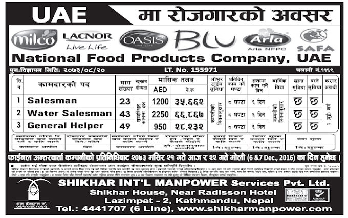 Jobs in UAE for Nepali, Salary Up to Rs 66,867