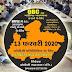 """ओबीसी महासभा द्वारा आज प्रदेशभर में निकाली जाएगी """"ओबीसी अधिकार रैली"""""""