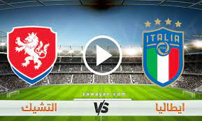 مشاهدة مباراة ايطاليا وجمهورية التشيك بث مباشر بتاريخ 04-06-2021 مباراة ودية