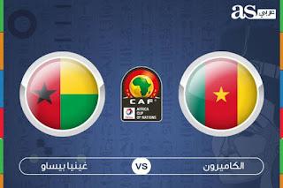 مشاهدة مباراة الكاميرون وغينيا بيساو بث مباشر  اليوم 25-06-2019 بطولة كأس الأمم الأفريقية