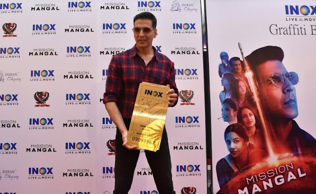 Superstar Akshay Kumar visits INOX Inorbit Mall at Malad