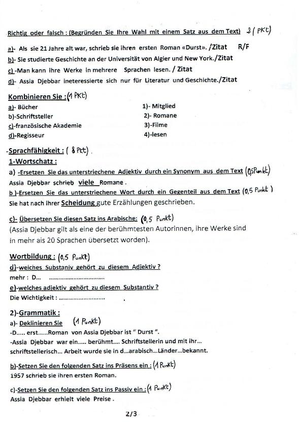 مسائل اللغة الألمانية الثالثة ثانوي