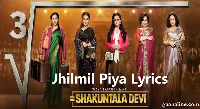 झिलमिल पिया | Jhilmil Piya   Lyrics in Hindi – Shakuntala Devi-Vidya Balan