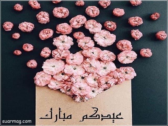 بوستات عيد الفطر 13   Eid Al-Fitr Posts 13