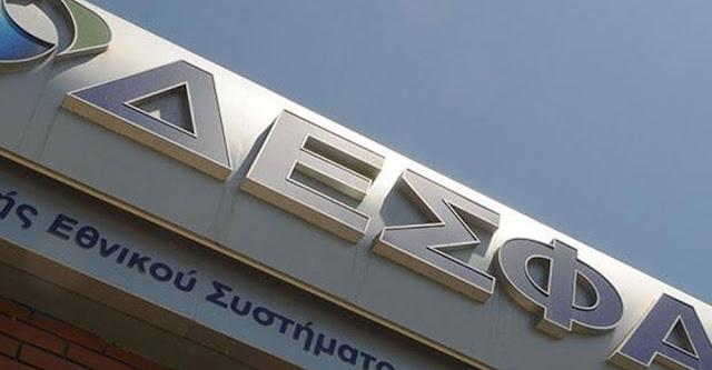 Την κατασκευή αγωγού φυσικού αερίου για την τροφοδοσία της πόλης των Ιωαννίνων εξετάζει, σύμφωνα με πληροφορίες, ο ΔΕΣΦΑ, ενόψει της κατάρτισης του νέου δεκαετούς προγράμματος ανάπτυξης του συστήματος φυσικού αερίου για την περίοδο 2022-2031.