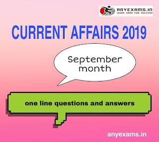 September month current affairs 2019   सितंबर महीने  का करेंट अफेयर्स 2019