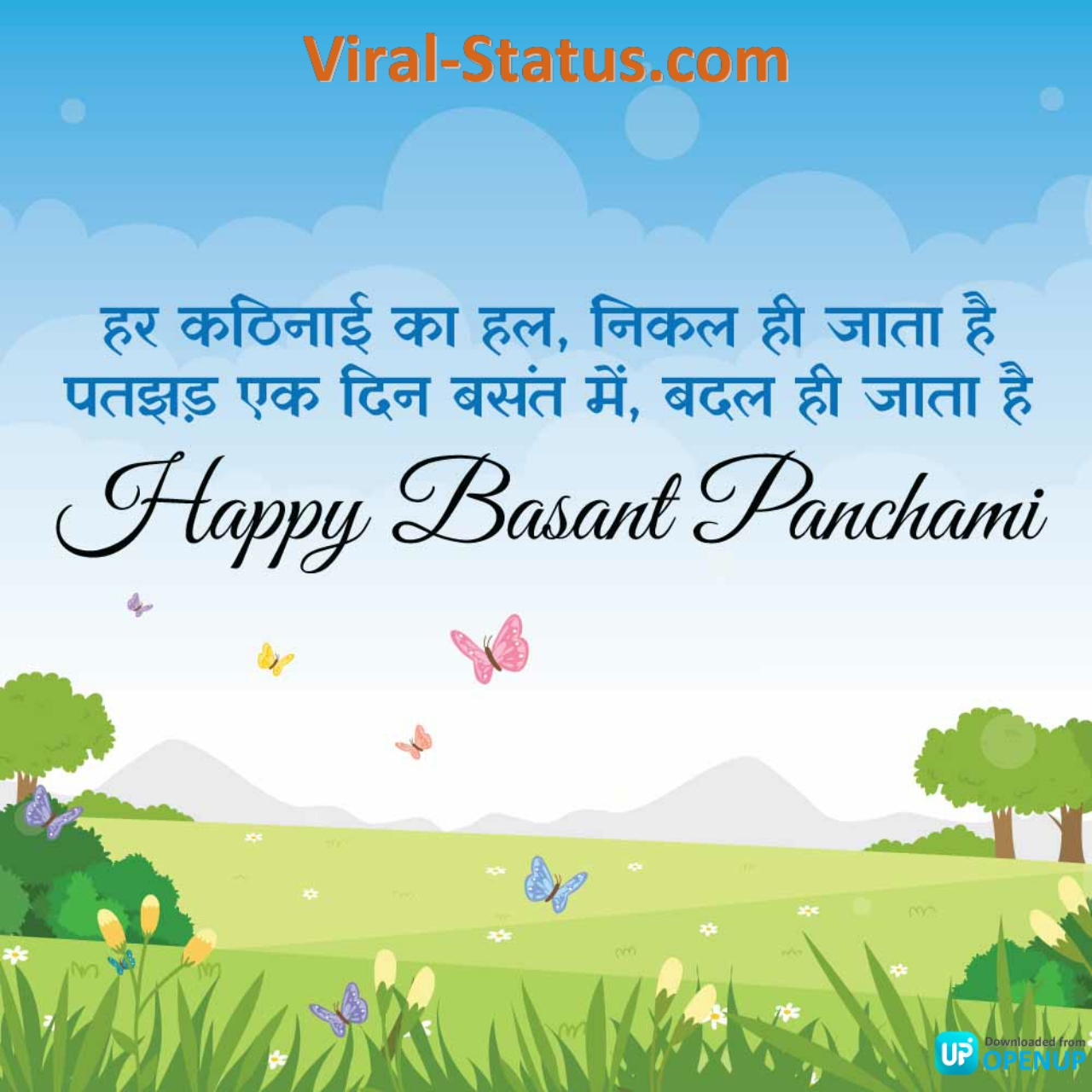 basant panchami quotes in hindi