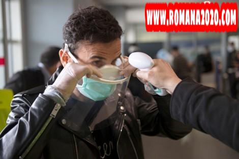 أخبار المغرب مؤشر سرعة انتقال فيروس كورونا بالمغرب covid-19 corona virus كوفيد-19 يقترب من نسبة 1%