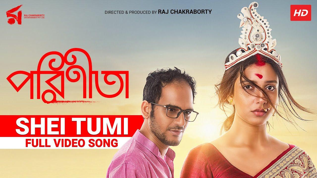 SHEI TUMI full video song of Parineeta Movie by Raj Chakraborty