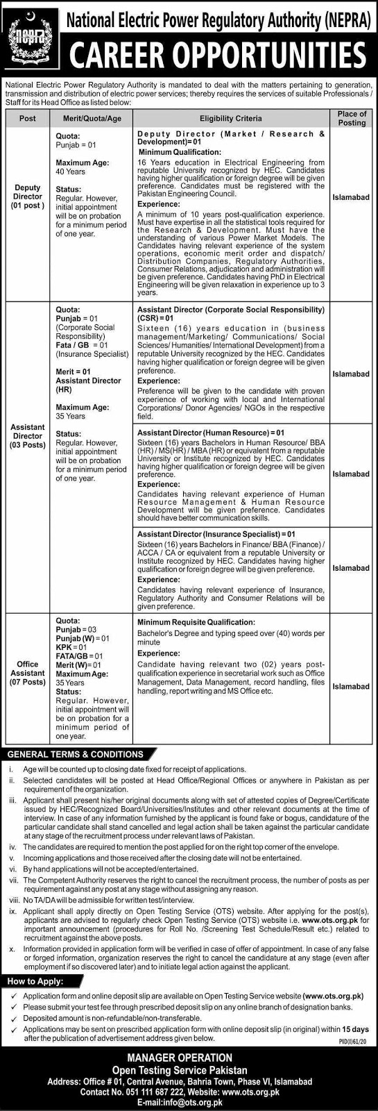 National Electric Power Regulatory Authority (NEPRA) Jobs 2020 For Office Assistant, Assistant Director and more