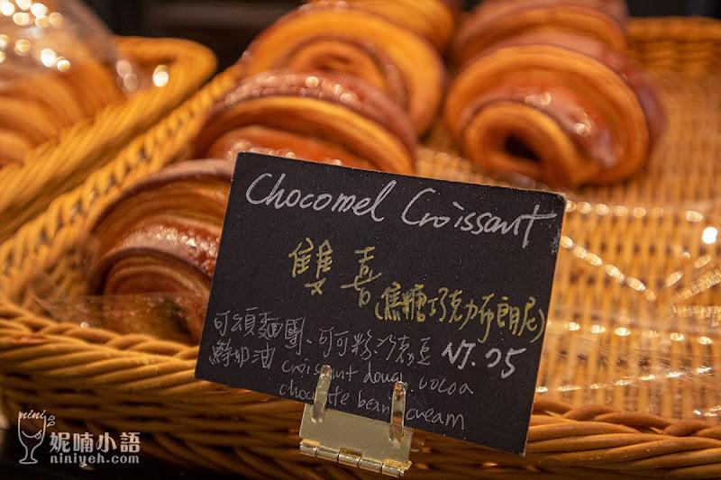【東區美食】吉可頌‧丹麥 MyCroissant by Guillaume 。理智線斷裂的頂級麵包