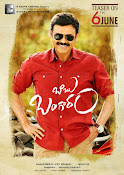 Babu Bangaram movie wallpapers-thumbnail-8