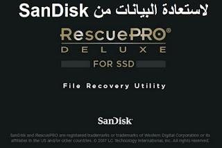 RescuePRO SSD 6.0.3 لاستعادة البيانات من SanDisk