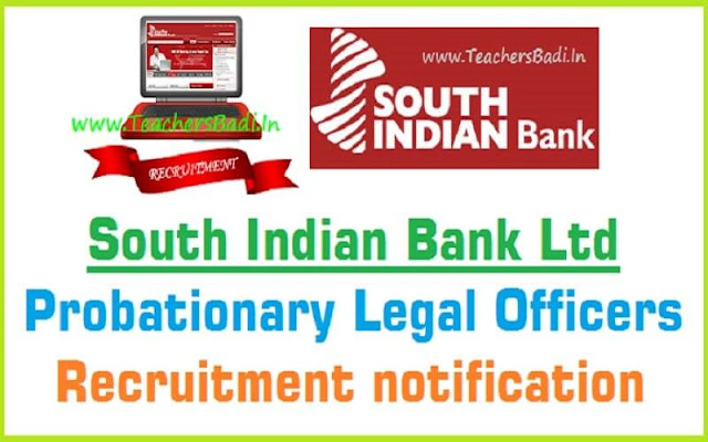 South Indian Bank,Probationary Legal Officers,Recruitment