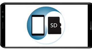 تنزيل برنامج Auto File Transfer Premium mod مدفوع و مهكر و بدون اعلانات و بأخر اصدار